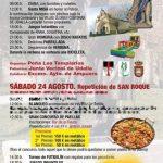 Fiestas de San Roque en Udalla 2019