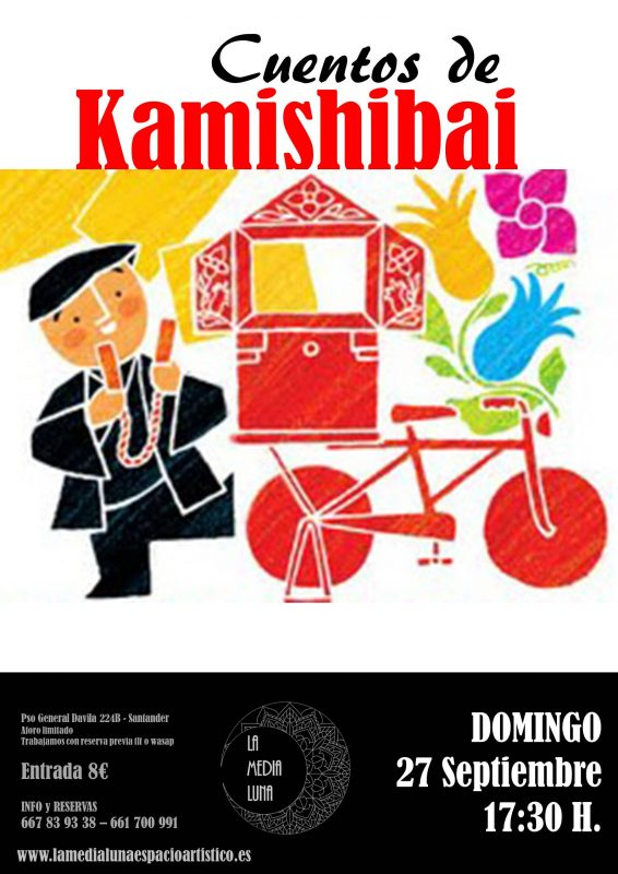 Cuentos de Kamishibai